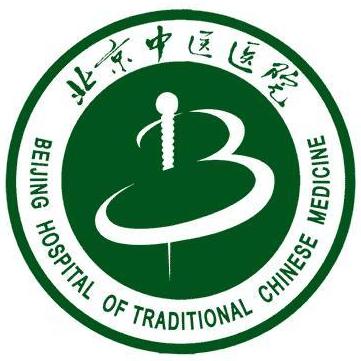 首都医科大学附属北京中医医院